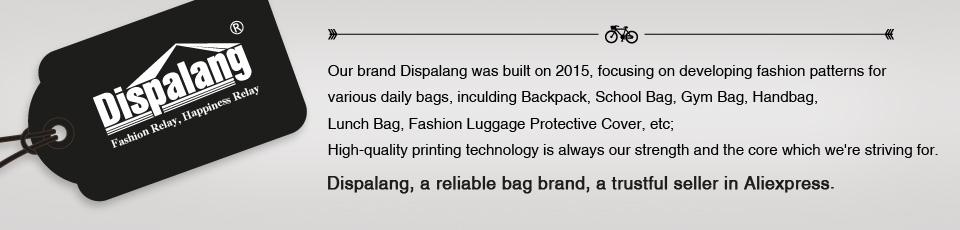 Brand dispalang