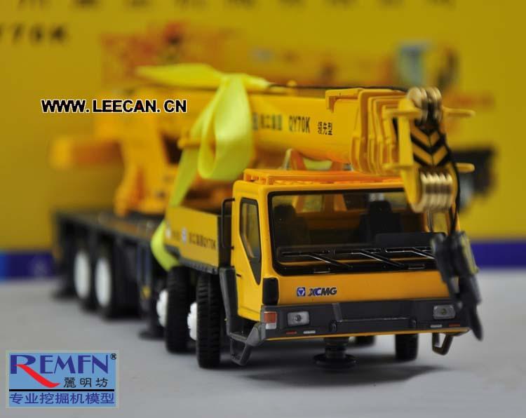 Xcmg qy70k engineering machinery large 70 crane model(China (Mainland))