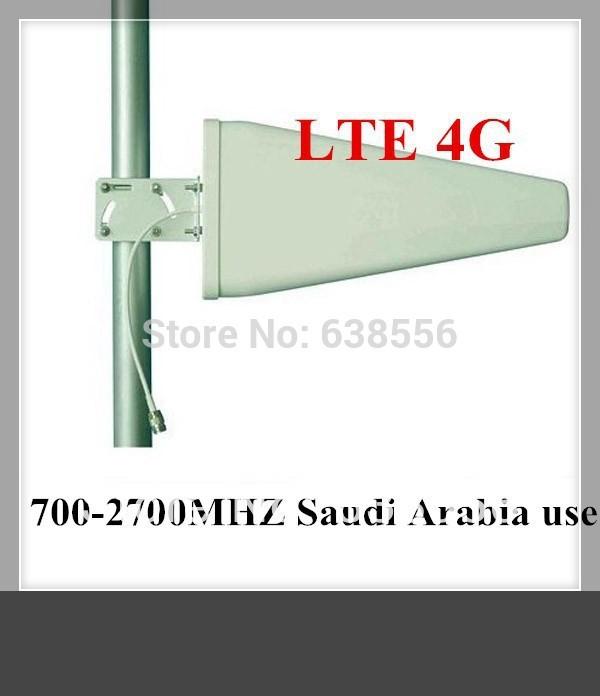 Hot selling log periodic antenna !directional 4G antenna Long range 11dbi outdoor 4G LTE (700-2700mhz) LPDA antenna amplify(China (Mainland))