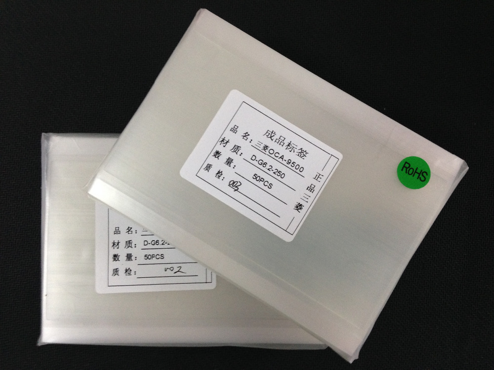 100pcs For samsung for galaxy Mega 6.3 i9200 oca film for MIT Formitsu Rohs OCA Optical Clear Adhesive