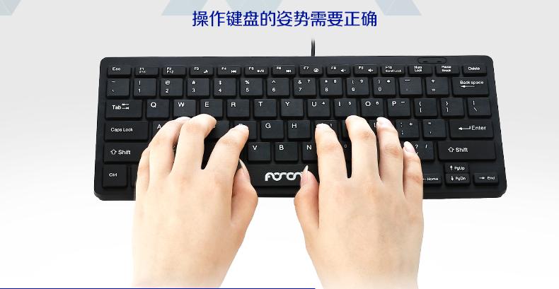 1pc 1005 original Mashang MS-MINI1 chocolate keyboard ultra-thin computer keypad USB Mini laptop keyboard