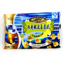 microwave popcorn popcorn puffing sweet milk oil bar version of specialty food 118g Food Authentic native