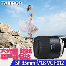 Buy Tamron SP 35mm f/1.8 F1.8 Di VC USD Lens Canon EOS 5D MARK III 5DSR 5DS 7D MARK II 70D 80D 600D 650D 700D 750D 760D 6D for $609.88 in AliExpress store