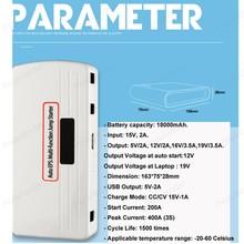hot sell 18000mAh12V Multi-function Jump Starter Car Emergency 1 USB port Power Bank Battery Charger for diesel and gasoline car