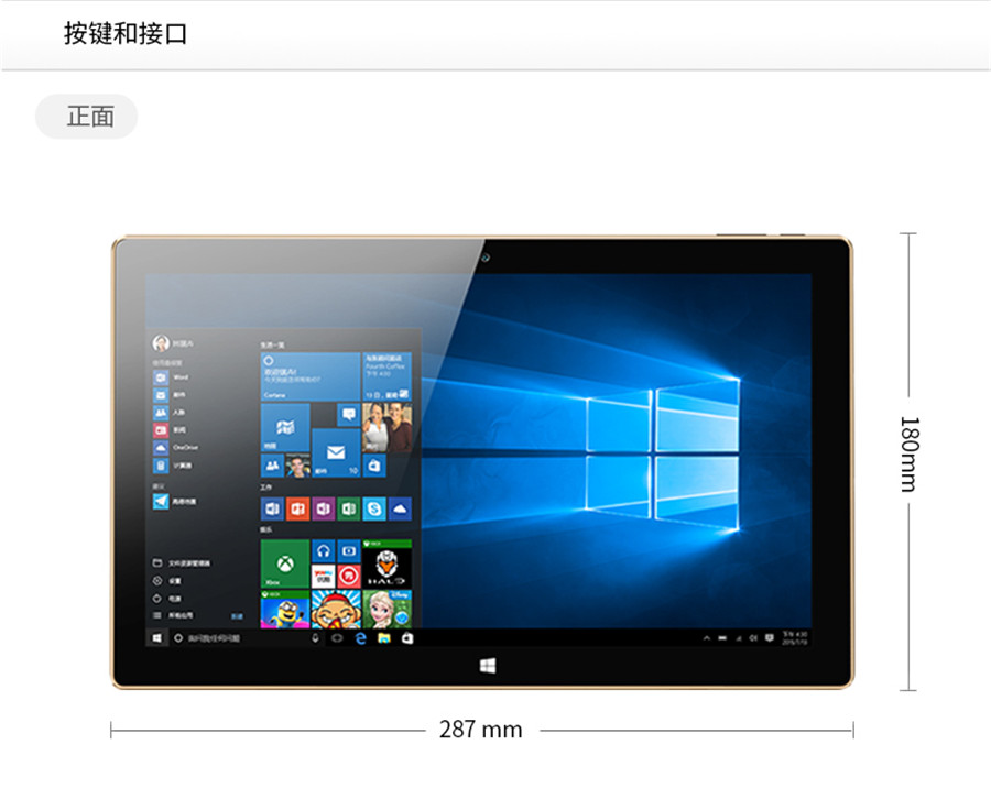 oBook-11-PLUS-64GB-790---_14