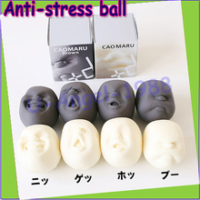 Free Shipping 4pcs/lot Vent Human Face Ball Anti-Stress Ball of Japanese Design Cao Maru Caomaru(China (Mainland))