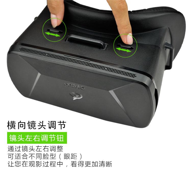 Virtual Reality VR Box Helmet 3D Glasses View for 3 5 5 7 Screen Smartphones Google