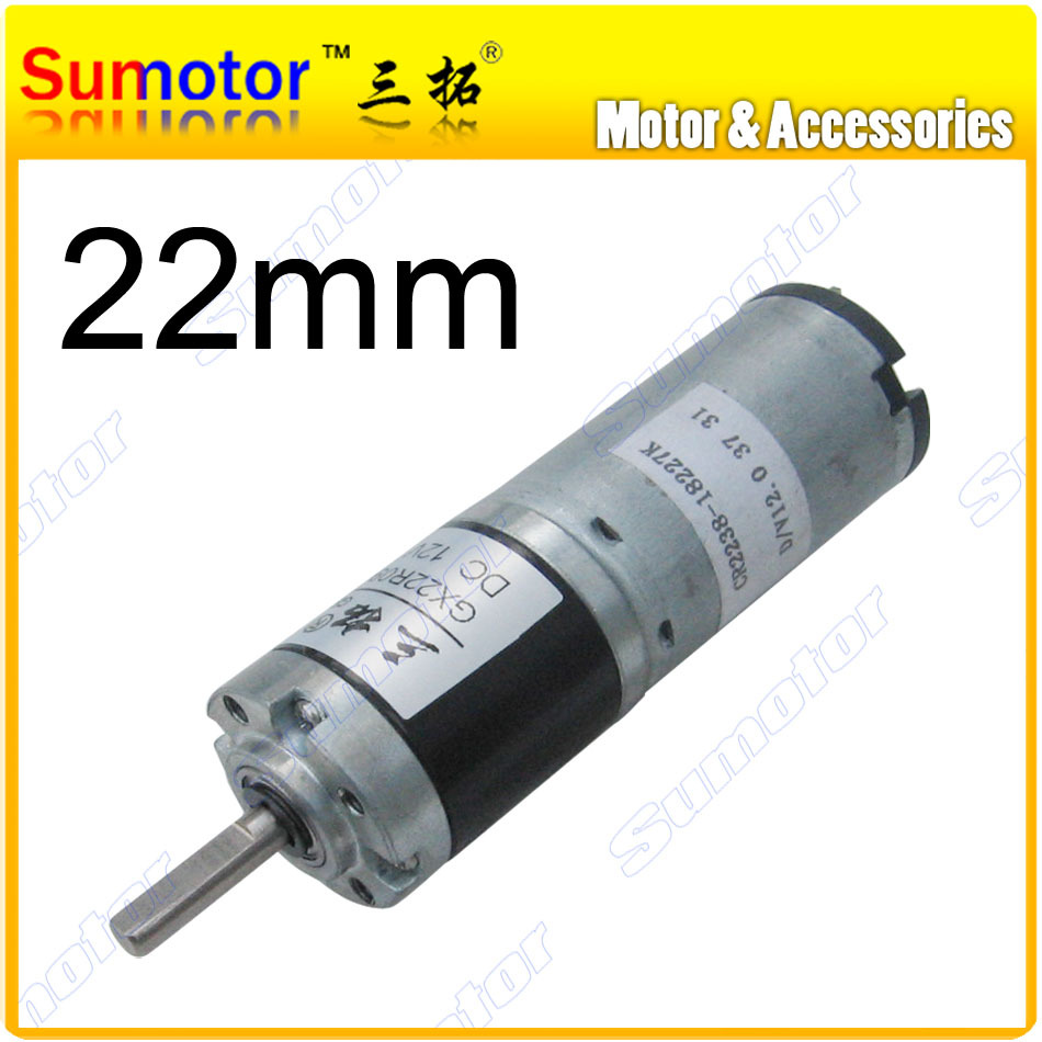 Buy gx22 d 22mm 12v small robot motor for High torque high speed dc motor