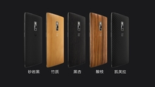 Official Original OnePlus Two Kevlar Sandstone Black Apricot Rosewood Bamboo StyleSwap Rear Back Battery Door Cover - 3C Online Shopping Store store