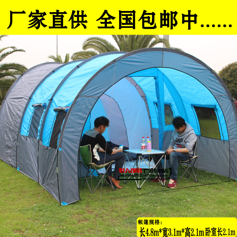Big Camping Tents For Sale Tent Tent Big Camping Tent
