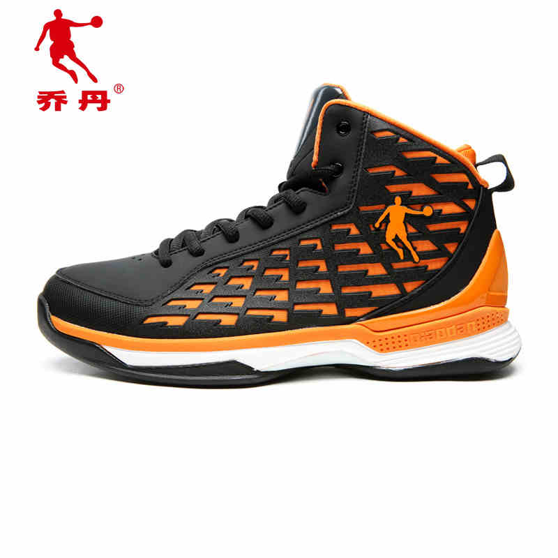 New Men's Basketball Shoes Breathable Sneakers Wear resisting ForMotion Non slip Athletic Shoes High Quality Sports Shoes BS0297