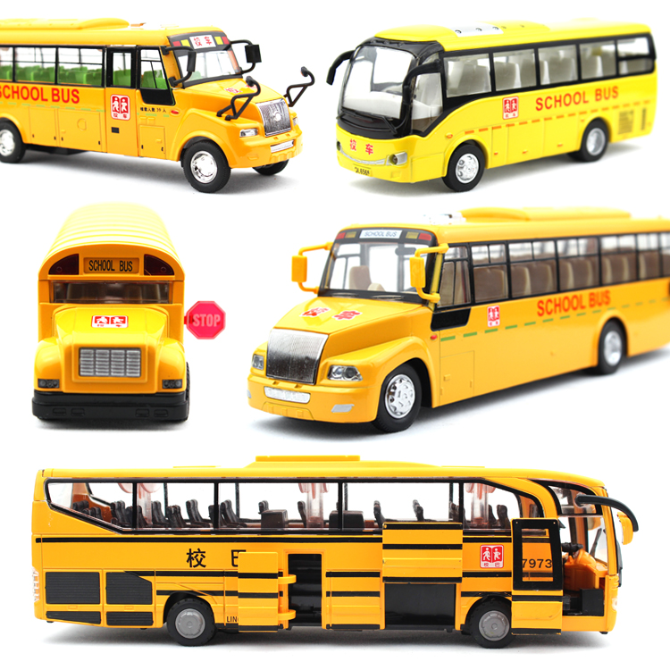 Free Shipping! 1:50 model car toys model vehicle metal alloy toy cars big school bus police car toys for children diecast hot(China (Mainland))