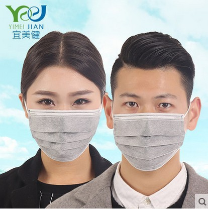 50Pcs Dental Disposable Medical Dust Mouth Surgical Face Mask Respirator(China (Mainland))