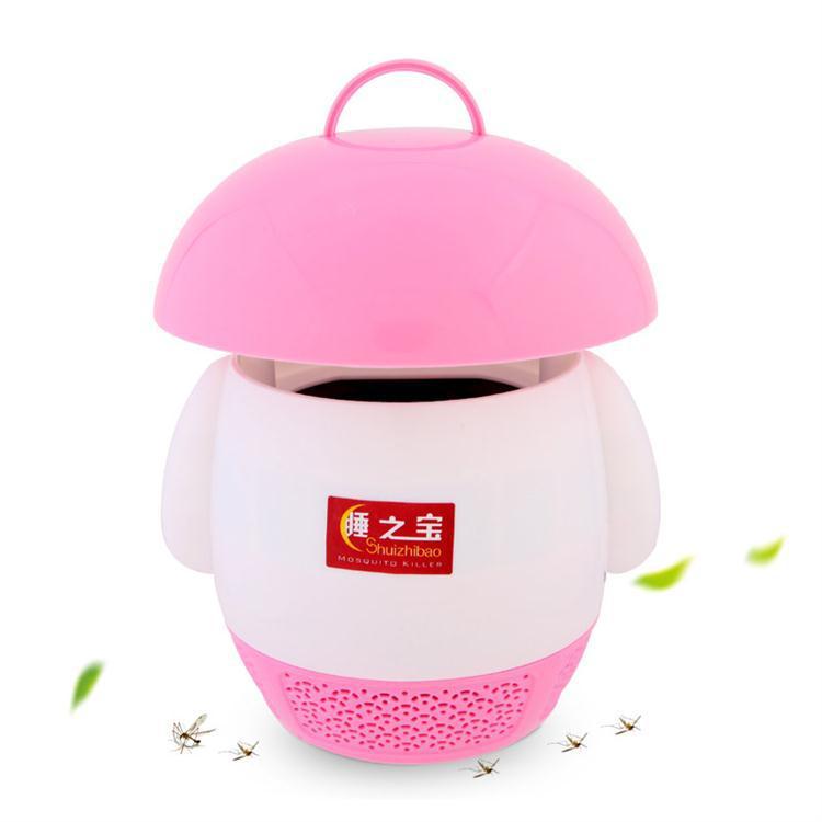 Sleep treasure suction type environmental protection mosquito lamp dome(China (Mainland))