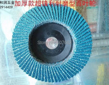 flip disk with 125mm 22mm hole for polishing at good price and fast delivery