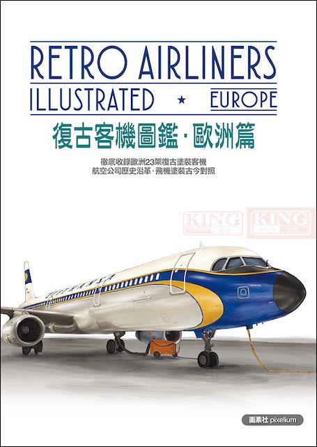 "New: ""retro"" of European aircraft commercial jetliners plane model hobby(China (Mainland))"