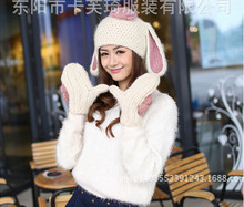 New Cute Sweet female Hat Handmade Knitted Winter hat 100sets Wool Cap Big Long Ears Rabbit Hat Fast Shipping(China (Mainland))