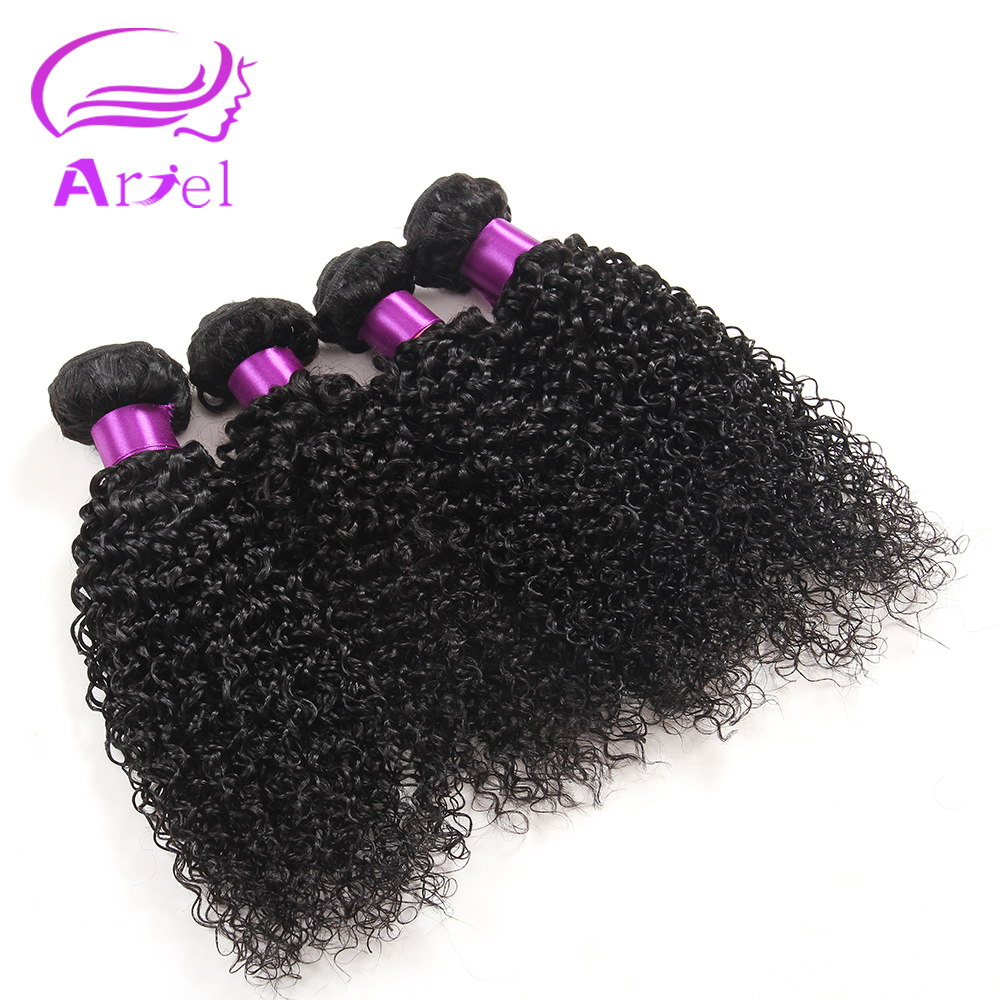 Unprocessed Virgin Brazilian Hair Afro Kinky Curly Hair 4PCS Brazilian Deep Curly Virgin Hair Curly Brazilian Hair Weave Bundles