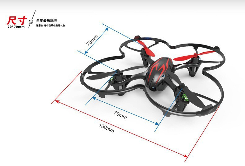 hubsan x4 h107c aviones rc aeromodelismo drones with camera hd aviones a control remoto drone camera radio control,quadcopter(China (Mainland))