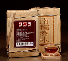 pu er tea Special Grade Chinese Natural South Waxy Arbor Ripe Brick tea Slimming Fragrant Aroma