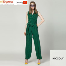 kiccoly family matching outfits Siamese trousers High-grade brand clothing summer jumpsuits France fashion Women's clothing