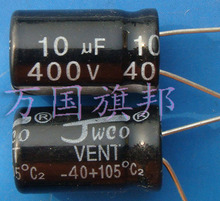 Buy Delivery.400 v 10 uf electrolytic capacitor 10 free 3 yuan university Florida for $4.00 in AliExpress store