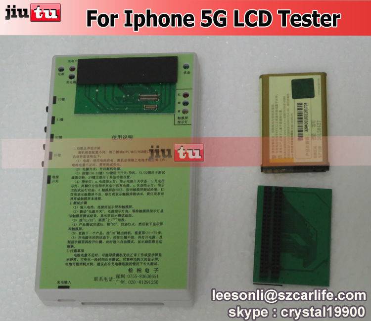 Tester for apple iPhone 5 5G LCD Display Touch Screen Digitizer Board Tool with Battery test machine test board(China (Mainland))