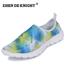 2015 Female super cool and comfortable footwear,lightweight women low heel green shoes new flats walking shoes for teenager girl