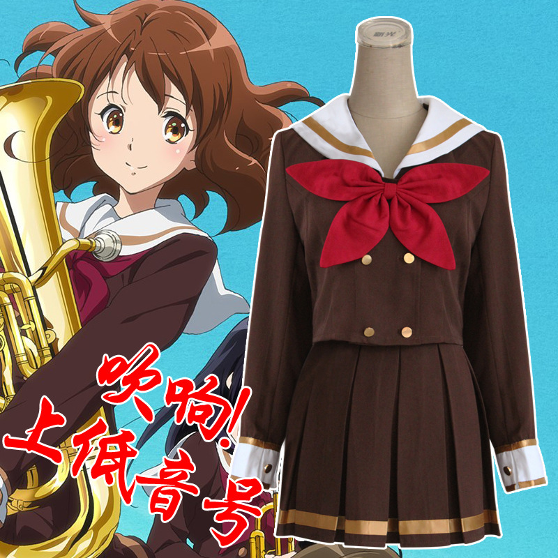 COS Clothes set 2015 New Sound!Euphonium Cosplay Clothes Cosplay Costume Student School uniform Free Shipping(China (Mainland))