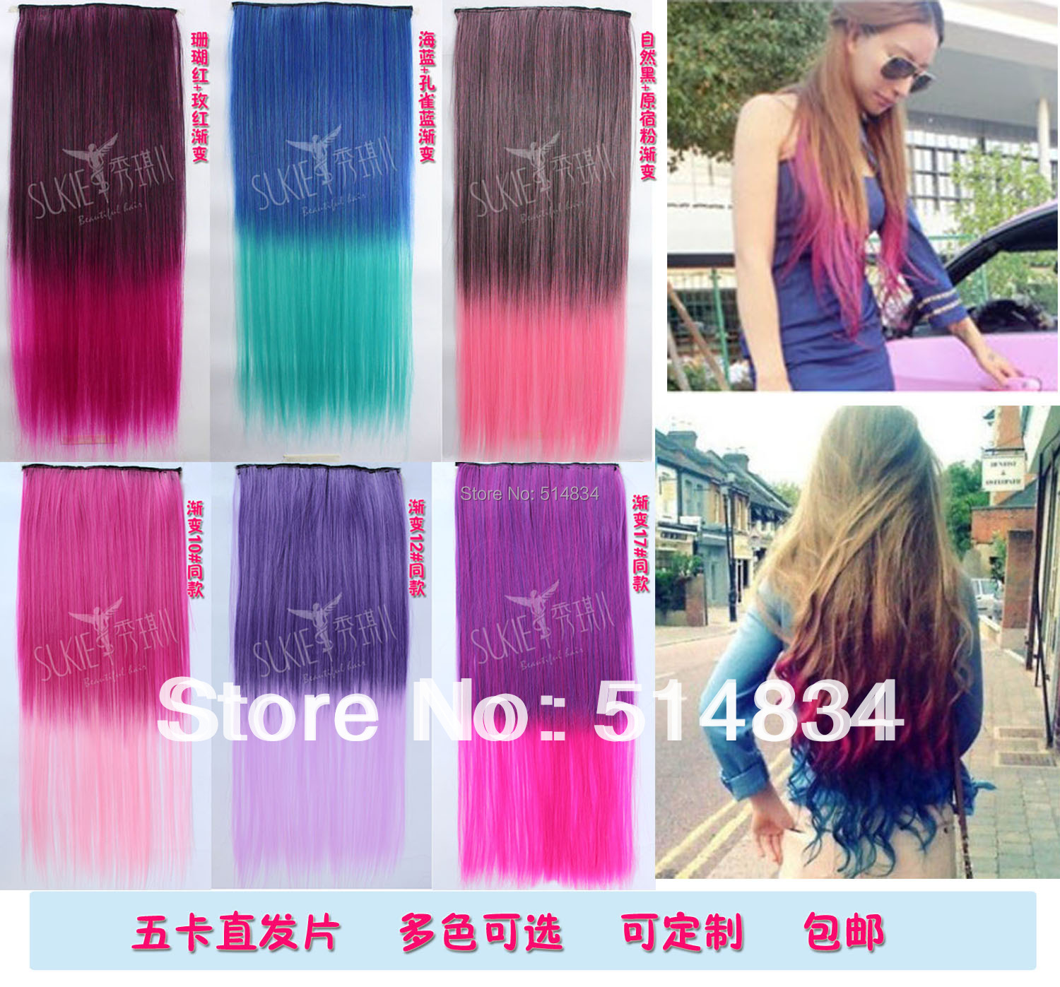 colored hair extensions clip your style 16 straight