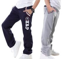 High Quality Boy Sports Pants Gray Dark Blue Cotton Kids Sport Trousers Boys Spring Autumn Clothing