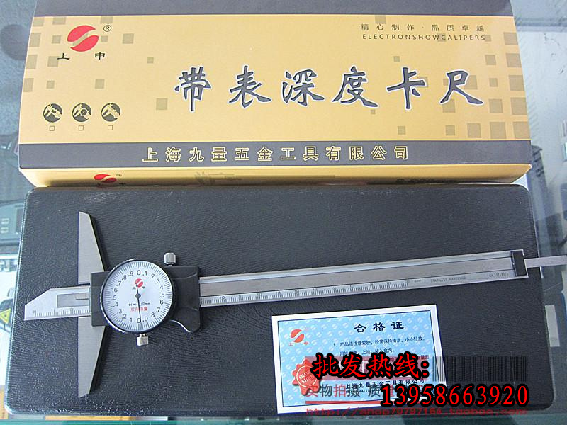 Application table with the genuine depth caliper precision 0.02mm 0-150-200-300mm *(China (Mainland))