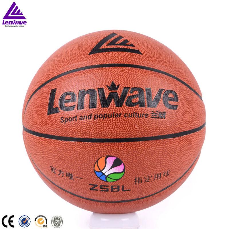 2016 NEW BASKETBALL/ Size 7 Basketball &Professional Basketball Training(China (Mainland))