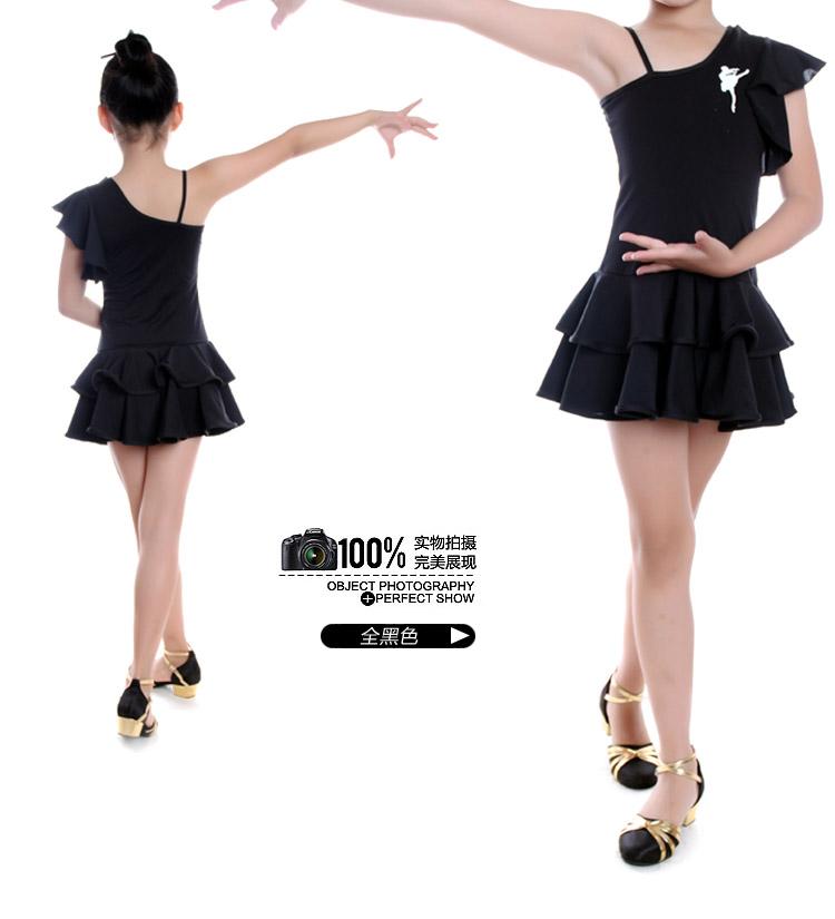 Платье для танцев s