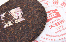 China's famous puer brand DAYI PUER SHU PUER 2010 7572 357 grams of pure dry warehouse