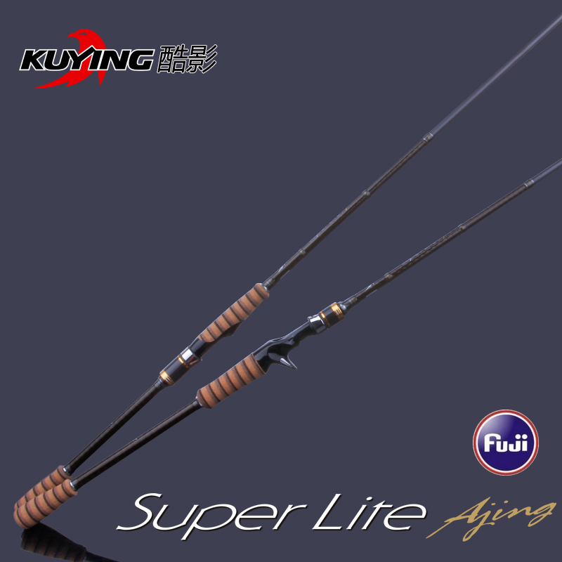 KUYING Surper Lite PRO. level Lure Fishing Rod with FUJI guide rings&reel seat/ Casting Spinning Handles/Solid or Hollow Tip Rod(China (Mainland))