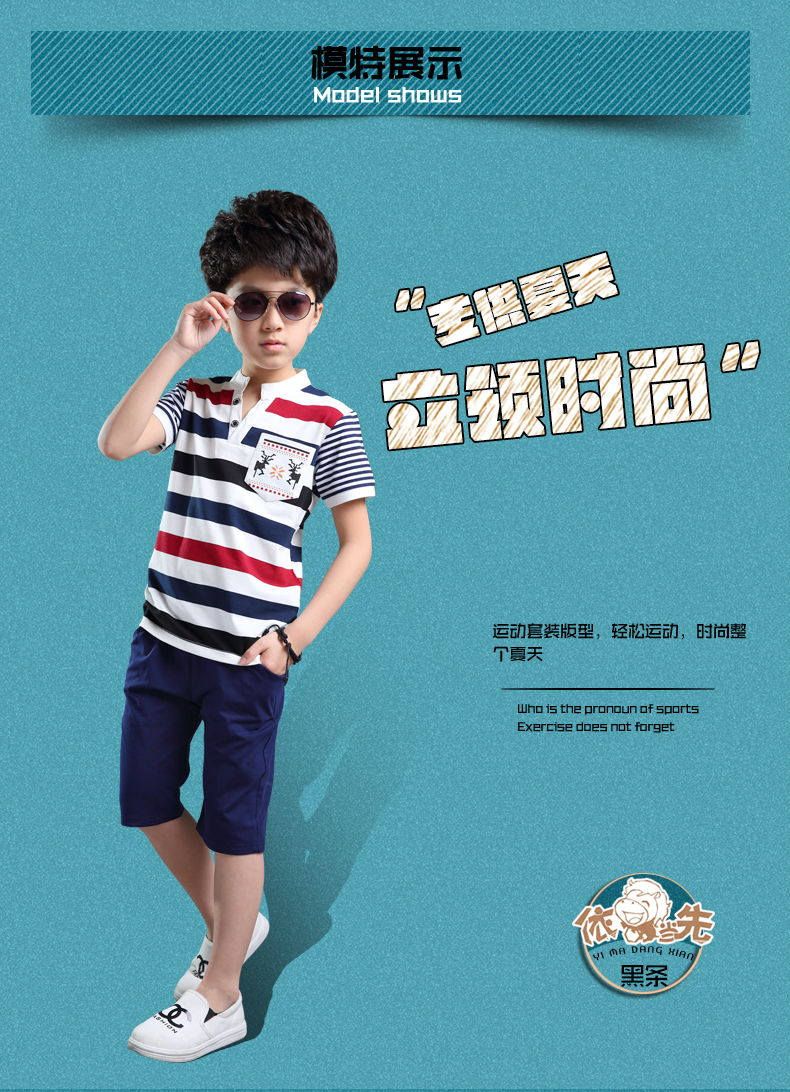 New 2015 summer children clothing set boys sportwear(China (Mainland))