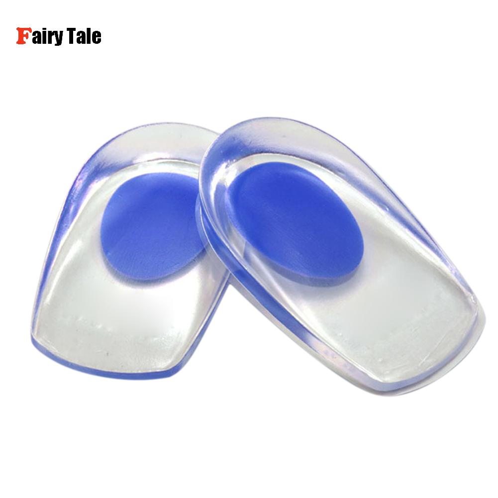 1 Pair Soft Silicone Increase Heel Support Pad Cup Gel Shock Cushion Orthotic Insole Increased Plantar Foot Care Half-height