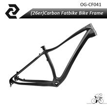 Buy ORGE Full Carbon Fat Bike Frame 26er, Carbon Snow Bicycle Frame, 26er Rear Spacing 197 mm Fatbike Frame Fork 17.5 inch for $520.00 in AliExpress store