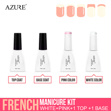 Azure Nail Polish White Pink French Manicure Nail Top Base Coat Free Tip Guides Decoration Soak