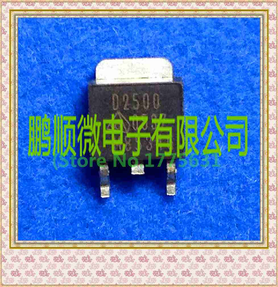 20PCS/LOT PFD2500 D2500(China (Mainland))