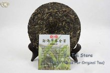 Spring Needle Raw Pu erh Tea 200g Chinese Puer Shen Pu er Te The Cha weight lose