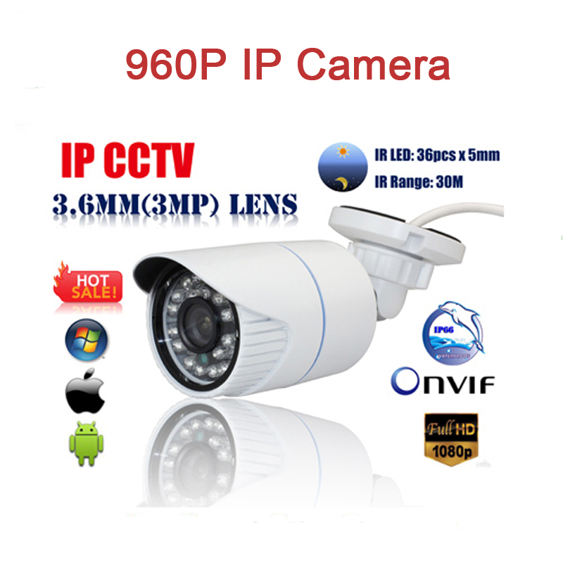 High Quality H.264 1.3MP HD 960P IP Camera P2P IR Cut Wired Network IP Security Camera(China (Mainland))