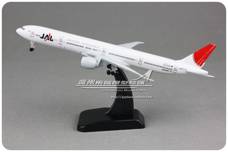 3pcs/lot Brand New 1/400 Scale Airplane Model Toys Japan Airlines Corporation JAL Boeing B777 19cm Diecast Metal Plane Model Toy(China (Mainland))