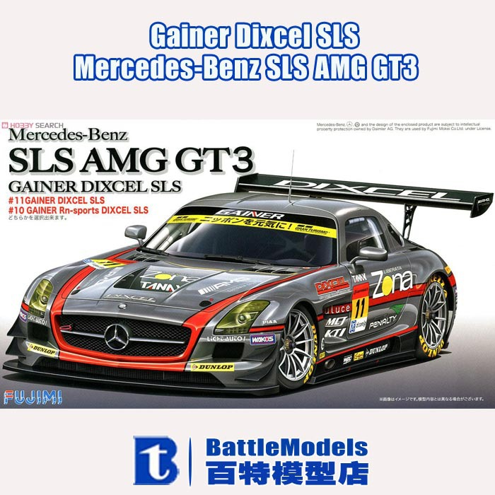 FUJIMEI MODEL 1/24 SCALE military models #12586 Gainer Dixcel SLS Mercedes SLS AMG GT3 plastic model kit(China (Mainland))