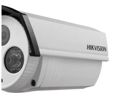 Hikvision Analog Cameras Cctv Analog Camera Dis 700