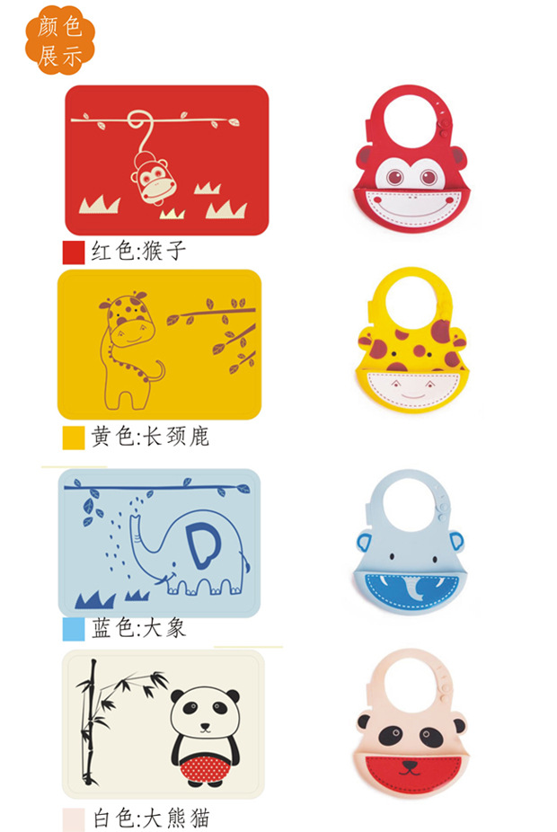 Matching money and deer animal Stereo Baby Bibs Silicone Pad Placemat Bar Mat Baby Kids Table Mat Set(China (Mainland))