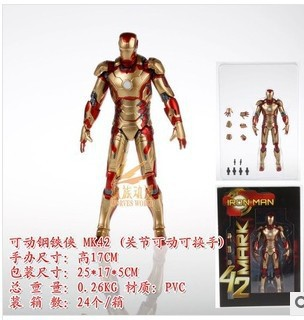 hot sell new American movie anime The Avengers Iron Man 3 marvel action figures figure model doll classic boys toys toy 17cm(China (Mainland))