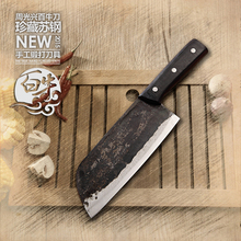 High-end hand-forged clip steel slicing meat knife cooking tools small kitchen knives + meat cutting tool+ Kitchen Accessories
