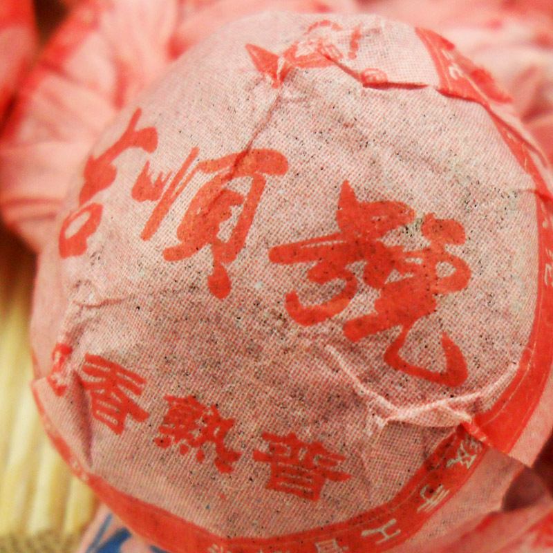 Puer Mini Tuocha Quality Menghai Tea Famous Brand Yunnan Ripe Pu Er Tea Improving Eyesight Pu